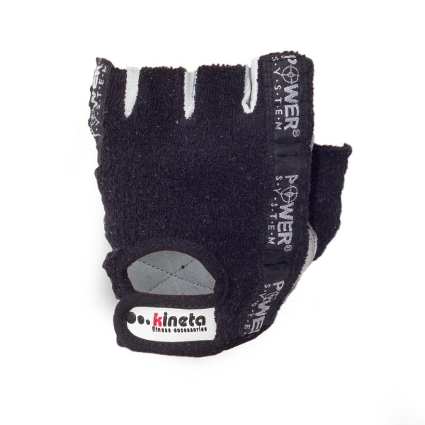Slika od Fitness Gloves Kineta Power System Black